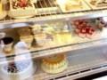 Toko Bakery FAMS Cake & Iced – Nologaten Jogja