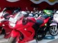 Yamaha Harpindo Jaya –  Yogyakarta