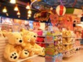 Kin-Kin Baby Shop – Jl Diponegoro Yogya