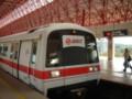 Stasiun Wates Yogyakarta – Kulon Progo