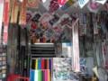 Toko Percetakan CHAMPION – Yogyakarta
